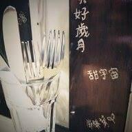 食omo〃美食×休閒×早午餐
