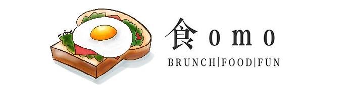 食omo〃Food×Fun