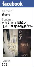 """馬鈴薯先生(左營店):【高雄左營早午餐】Mr.Potato 馬鈴薯先生  *♥平價早午餐""""馬鈴薯泥"""