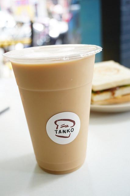 TANKO