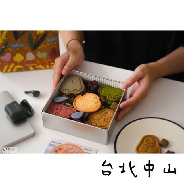 餐點 🍴 🎁#鳥兒一家鐵盒餅乾 650元(限定) 🎁#擠花餅乾 80~250元  網路關鍵字搜尋→omo 穀雨鳥 📍更多地區美食👉 #omo_宅配 。 穀雨鳥甜點工作室  美味:🌕🌕🌕🌕 包裝:🌕🌕🌕🌕 cv值:🌕🌕🌕🌕 (滿分 🌕×5) 。 。 omo💬最近omo一直想買鐵盒餅乾,翻了好多間都沒挑到合適的,最後找到了這間穀與鳥,不只有可愛的鐵盒餅乾之外,還有許多常溫甜點和戚風蛋糕唷! - 鐵盒餅乾的部分,將鳥的造型與餅乾結合,每一款不一樣顏色的餅乾分別是不同的口味(金鑽鳳梨/芝麻/抹茶/紅麴/黑糖肉桂)都是十分天然的食材,抹茶部分是使用 #丸久小山園 ,而鳳梨口味的餅乾,還可以在餅乾中吃到像是土鳳梨絲的果肉口感,真的非常勾追😍買來送禮自用兩相宜!目前常溫配送🈵️1000元免運喔~ * 另外分享最近剛入手的@sudio !omo以前的藍芽耳機也是它們家的,十分好用,這次NIO的無線藍芽耳機顏色有好多款,看到墨綠色的瞬間心動~音質不錯加上好看的外表,家人也決定要買啦👋  ✨整館85折優惠碼:omofood(優惠有效至 8/31) ✨另外現在起購買全館任一耳機音響,送Sudiox冰島歌手夏季托特包(原價1099元) ✨Sudio官網:www.sudio.com ✨官網購買均享免運/30天內享退貨服務/註冊產品享3年保固 #sudio #shapingsound #sudiotw 。 ==================== 哪裡吃▶ #omo食穀雨鳥 ==================== 。 #台北美食 #台北 #台北甜點 #宅配美食 #伴手禮 #鐵盒餅乾 #宅配禮盒 #宅配優惠 #防疫美食 #常溫宅配 #taipei #taipeifood #taipeibrunch #omo #omo_brunch